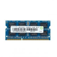 barrette de ram 4 go ddr3 pc portable