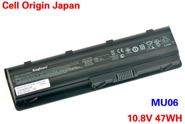 batterie hp pavilion dv6 mu06