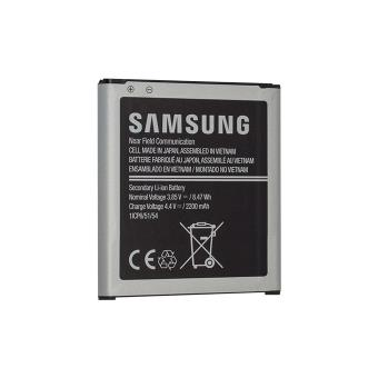 batterie samsung xcover 3